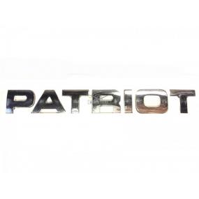 """Наклейка """"Patriot"""" раздельная"""