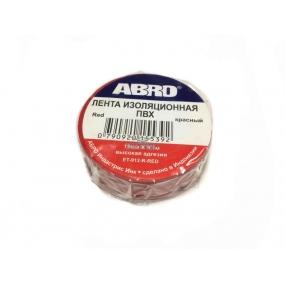 Изоляционная лента ABRO красная