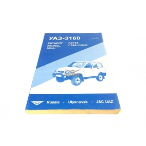 Каталог деталей УАЗ 3160