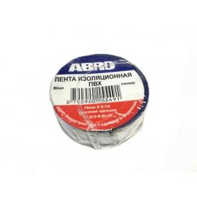 Изоляционная лента ABRO синяя