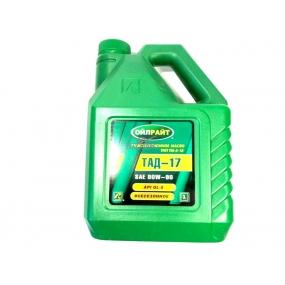 Масло трансмиссионное минеральное Oil Right - ТАД 17 (ТМ-5-18) - (3 литра)
