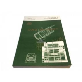 Каталог деталей УАЗ Patriot [КД-05808600.029-2005] - 2007 Год издание Второе (в том числе, приложение с кондиционером)
