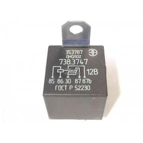Реле 35.3787 /аналог реле 738.3747, РС 507Б/ стартера замыкающее 5-контактное с кронштейном ЗИЛ, ГАЗ, ПАЗ, КАвЗ, а/погр. УАЗ-3160, ГАЗ-3307